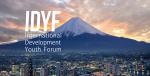 International-Development-Youth-Forum-2016
