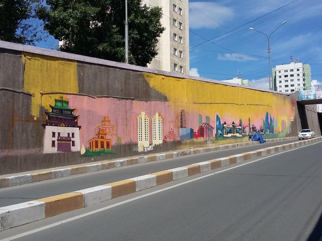 V Ulanbátaru jsem měla svá oblíbená místa. Foto: Štěpánka Pecháčková