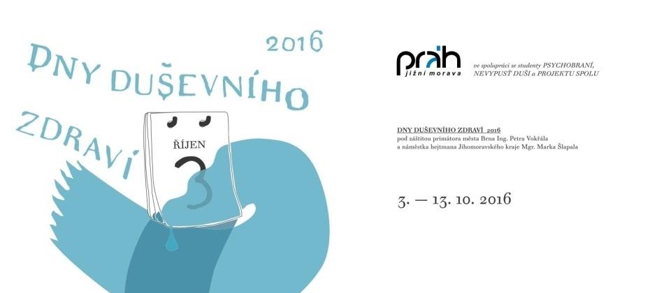 Dny duševního zdraví 2016, Sdružení Práh, zdroj: http://www.prah-brno.cz/